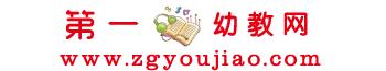 幼教网、学前教育网logo