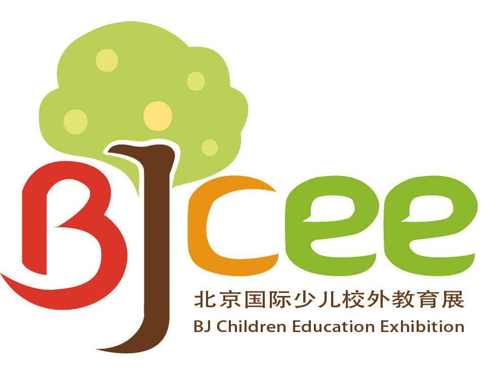 2019北京国际少年儿童校外教育及产品