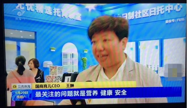 2019春季亚洲幼教年会圆满落幕,国商育儿完美收官