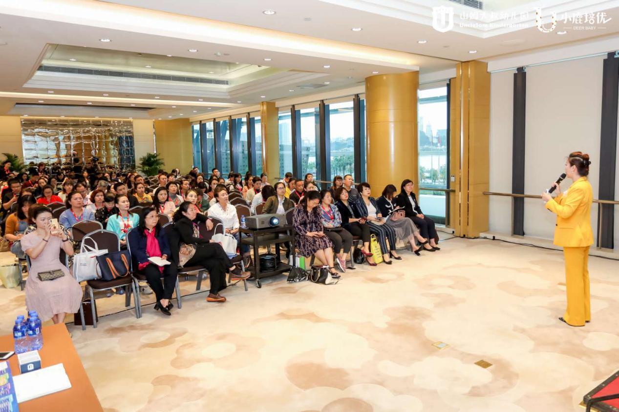 山姆大叔幼儿园亮相亚洲幼教年会 专场分享打造新幼教生态圈