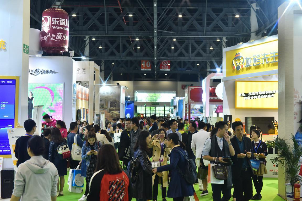 学前教育超规模高品质盛会:亚洲幼教年会将于4月在珠海举办!