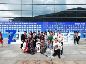 群峰忠国教育机器人引爆第七届亚洲幼教年会