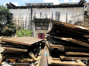 黄山一幢清代徽派古民居差点被拆去河南 外运前被叫停