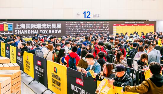 近十万人在2019上海国际潮流玩具展上买买买 潮玩凭什么这么火?