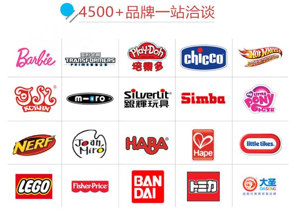 "CTE中国玩具展即将开展,满足你的一切""不可理喻"""
