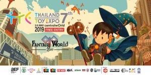 泰国玩具展(TTE 2019)开幕在即 潮玩圈众多一线厂牌悉数登场