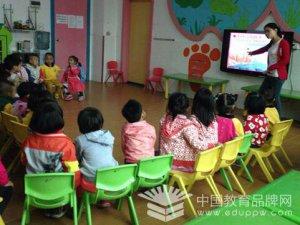 """幼儿园空气质量检测岂能""""自说自话"""""""