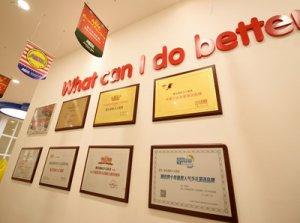 爱贝少儿英语教导加盟创业投资好项目