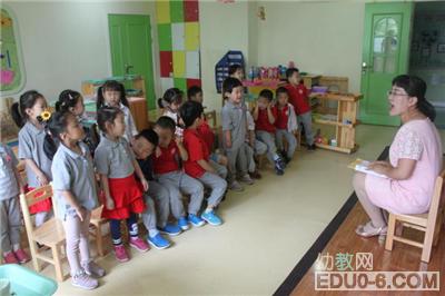 临汾幼儿园开展家长走进讲堂运动