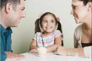 幼师该如何巧妙向家长反应孩子的毛病?