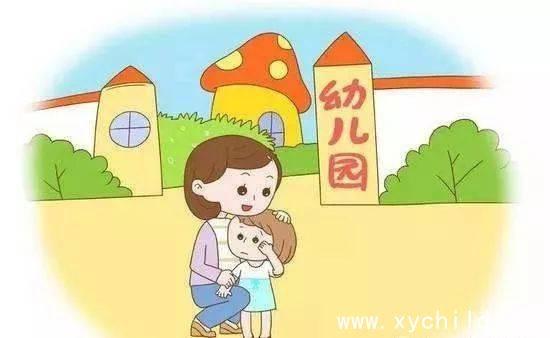 幼儿园开学第一天:孩子哭成一片,哭闹情绪调剂