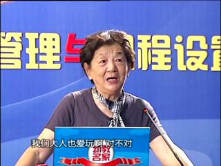 张梅玲教授《幼儿园是快乐园---幼儿思维能力开发》DVD视频