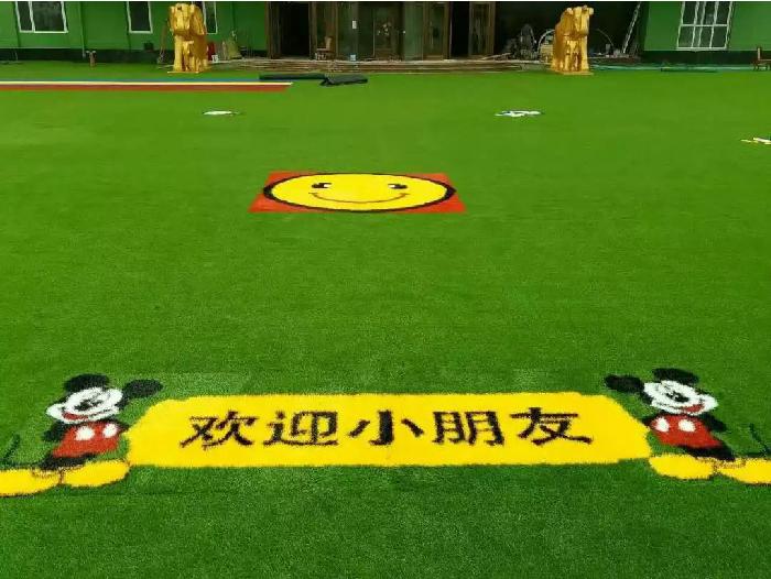 江苏万源人造草坪有限公司