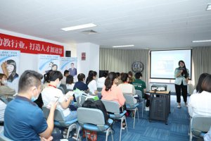 幼教展会-2021年第23届北京国际幼教用