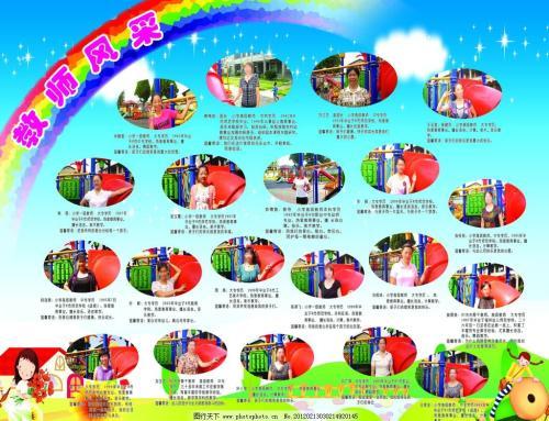 2019第三十届京正广州孕婴童产品博览