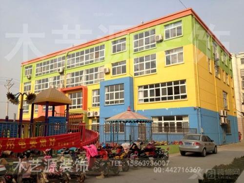 <b>幼儿教师工作计划:幼儿园大班第二学期班级计划</b>